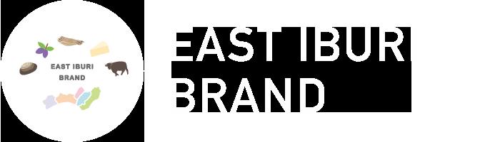 東胆振地域ブランド創造協議会