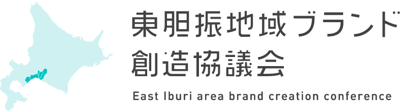 East Iburi Regional Brand Creation Council