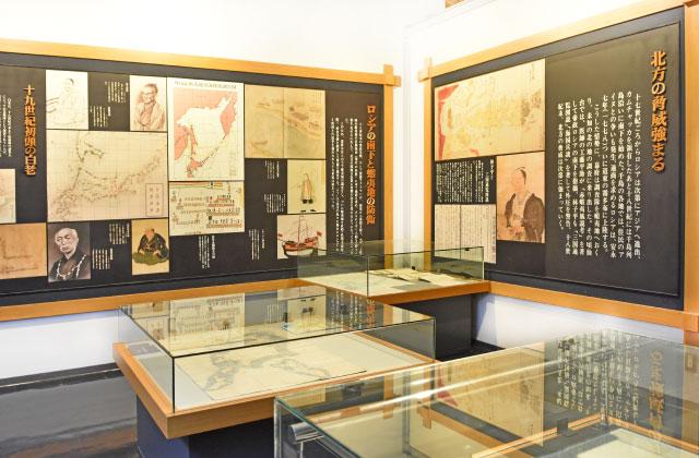 仙台藩白老元陣屋資料館