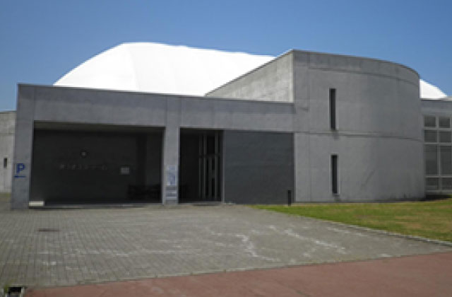 Atsuma Star Dome